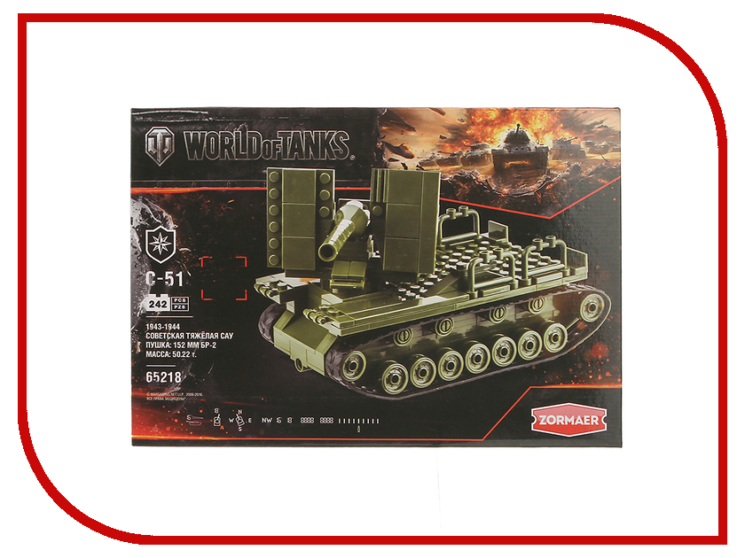 Игрушка Конструктор ZORMAER World of Tanks 65303<br>
