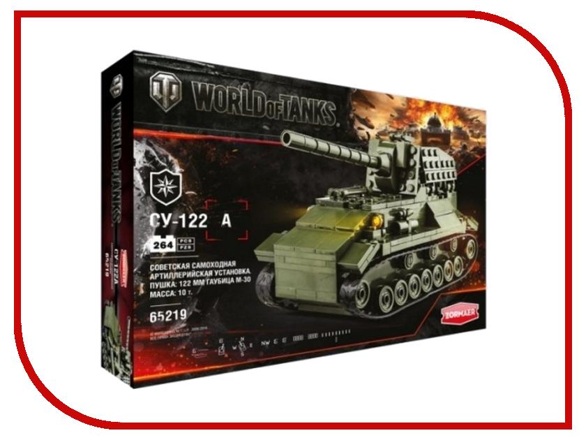 Игрушка Конструктор ZORMAER World of Tanks СУ-122 65219<br>