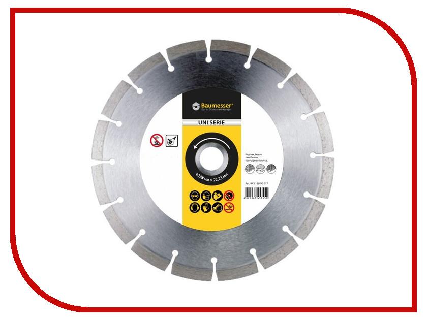 Диск Baumesser 1A1RSS/C3-H Universal 230x2.4/1.6x10x22.23-15mm 94315129017