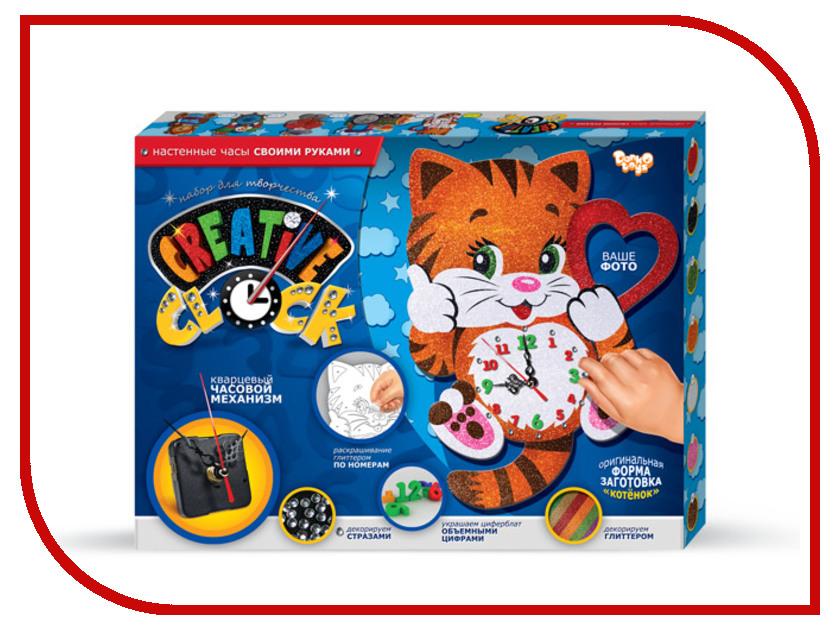 Набор Danko Toys Creative Clock Котенок CC-01-01