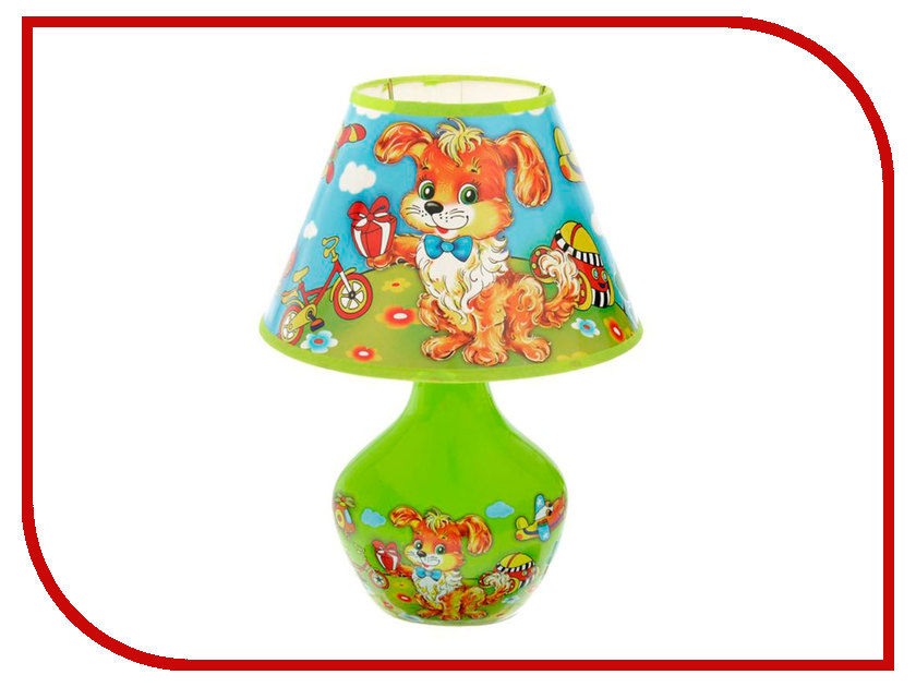 Лампа СИМА-ЛЕНД Пёсик малыш 1522268