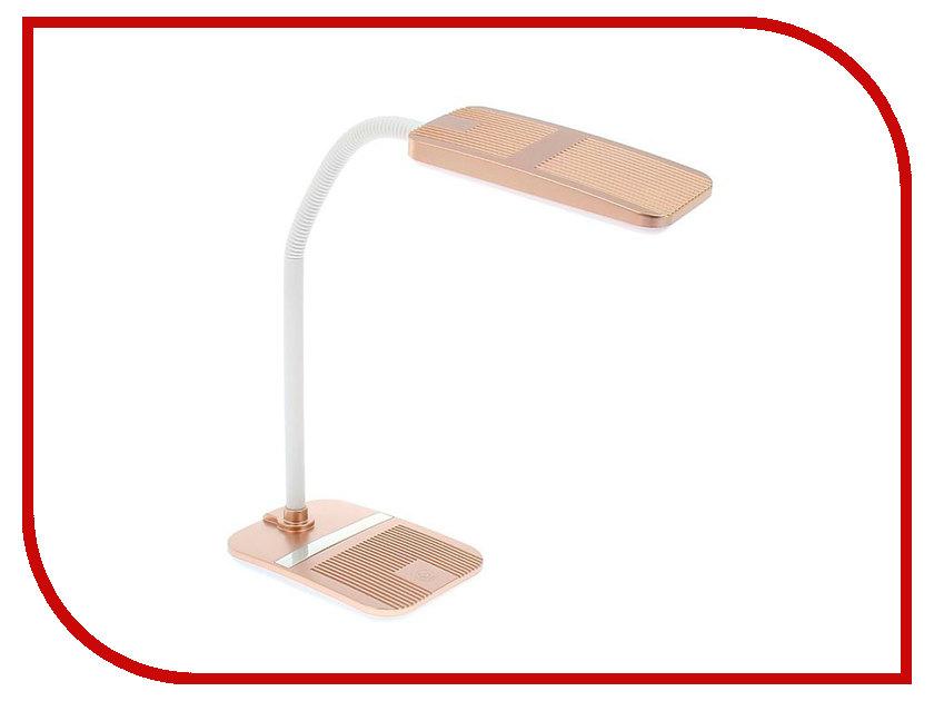 Лампа СИМА-ЛЕНД МИКС 30 диодов 1263686<br>