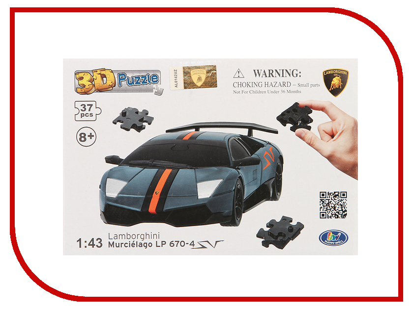 3D-пазл Happy Well Lamborghini LP670 3D Puzzle Non Assemble 57092