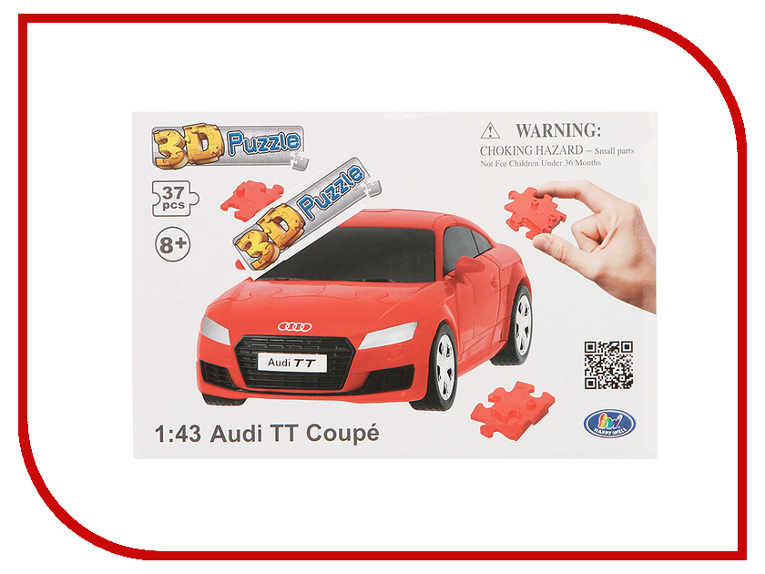 3D-пазл Happy Well Audi TT Coupe 3D Puzzle Non Assemble 57122
