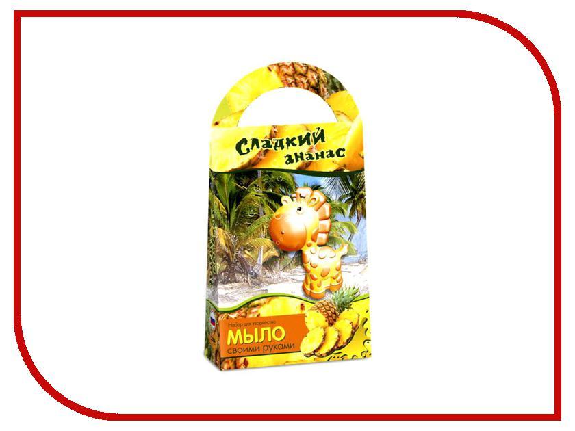Набор Аромафабрика Сладкий ананас С0205