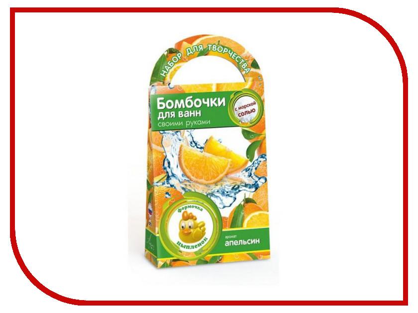 Набор для творчества Аромафабрика Бомбочки для ванны Цыпленок С0726 набор для создания бомбочек для ванны аромафабрика фруктовый салют с0821