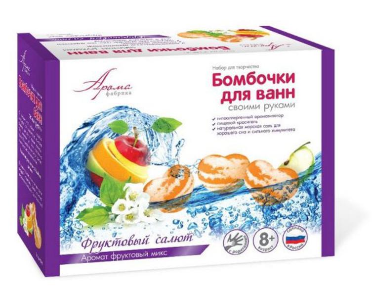 Набор для творчества Аромафабрика Бомбочки для ванны Фруктовый салют С0821 недорого