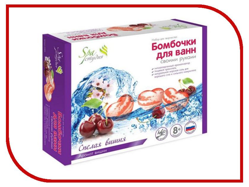 Набор Аромафабрика Бомбочки для ванны Спелая вишня С0710