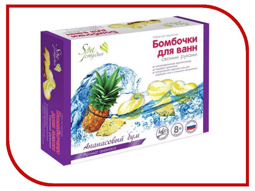 Набор Аромафабрика Бомбочки для ванны Ананасовый бум С0703