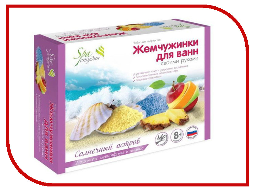 Набор Аромафабрика Жемчужинки для ванн Солнечный остров С0812