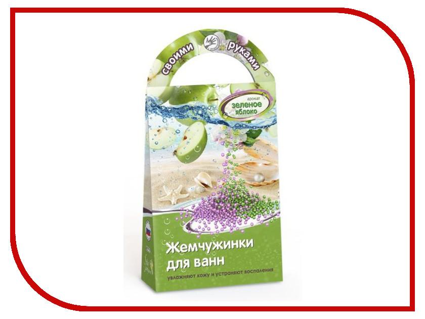 Набор для творчества Аромафабрика Жемчужинки для ванн с ароматом зеленого яблока С0805
