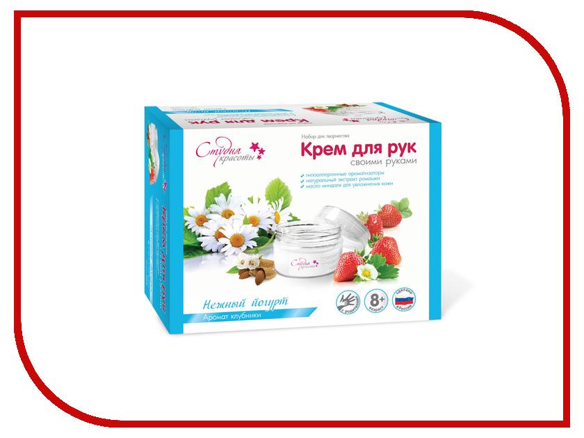 Набор для творчества Аромафабрика Крем для рук Нежный йогурт С0912