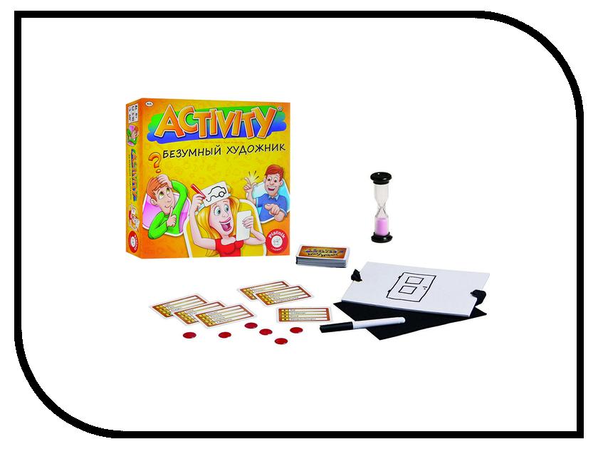 Настольная игра Piatnik Activity Безумный художник 797798 activity book forward 2 класс
