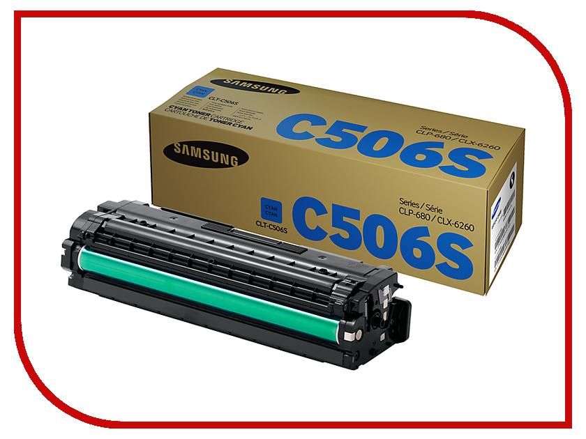 Картридж Samsung CLT-C506S/SEE Cyan для CLP-680/CLX-6260 картридж samsung clt c504s see голубой