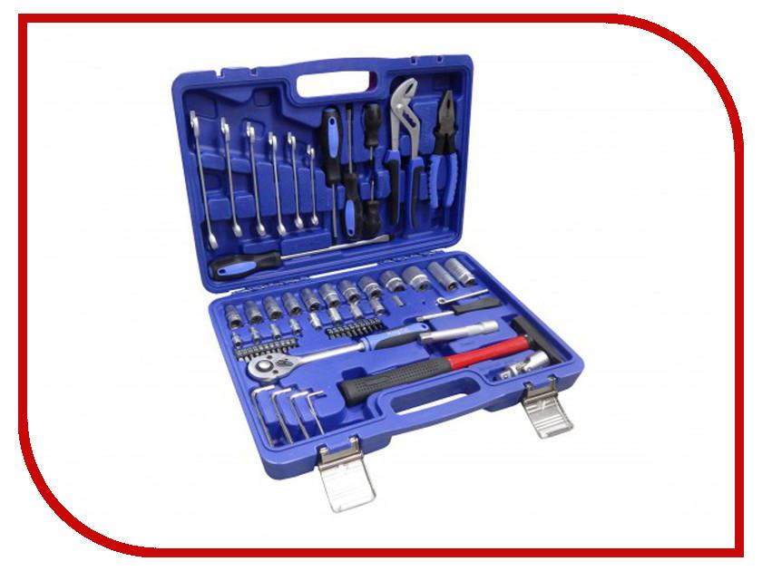 Набор инструмента KingTul KT66  набор инструмента kingtul kt186