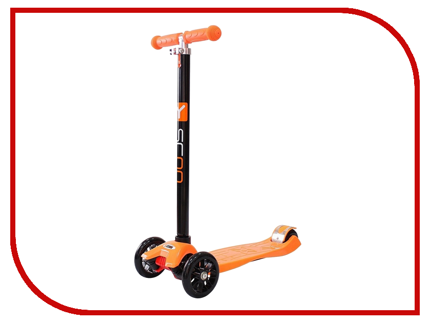 Самокат Y-SCOO maxi Simple A-20 Orange самокат y scoo maxi city rt simple gagarin orange