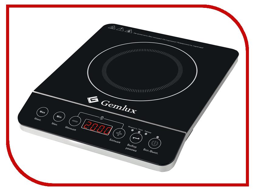 Плита Gemlux GL-IP20A плита gemlux gl ic3510pro