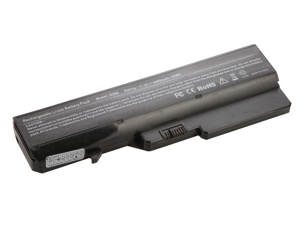 Аккумулятор Tempo G460H 11.1V 5200mAh для HP