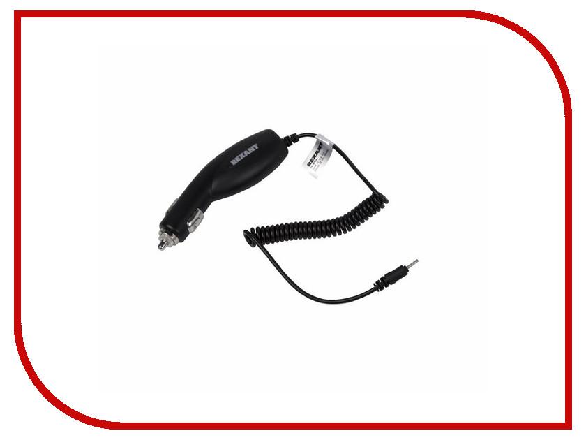 Зарядное устройство Rexant 1.2m 700mAh Black 16-0254
