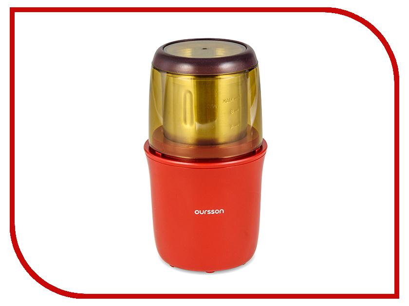 Кофемолка Oursson OG2075/RD