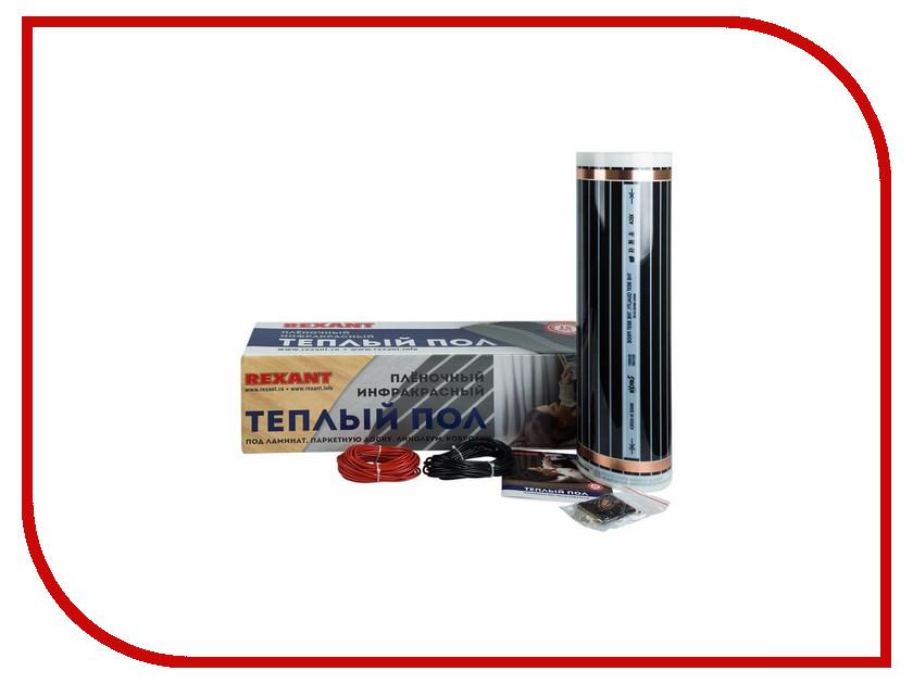 Теплый пол Rexant RXM-220-0.5-8 51-0511-4 теплый пол теплолюкс profimat160 10 0