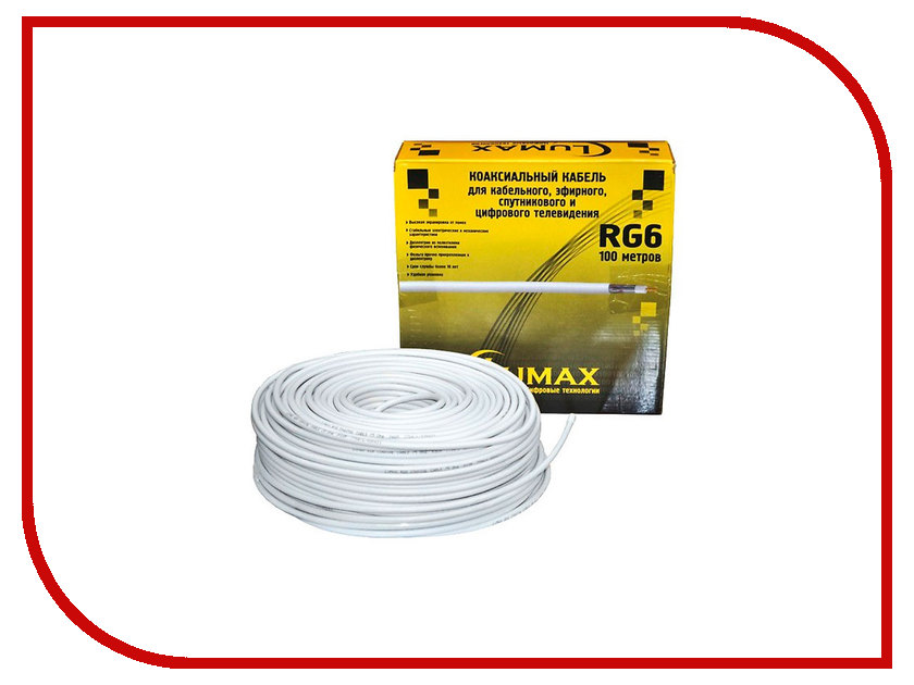 Аксессуар Lumax RG6 WHT 100m - кабель<br>