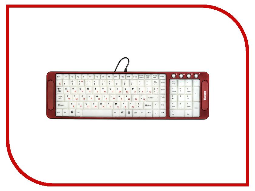 Клавиатура Dialog Katana KK-L04U Red