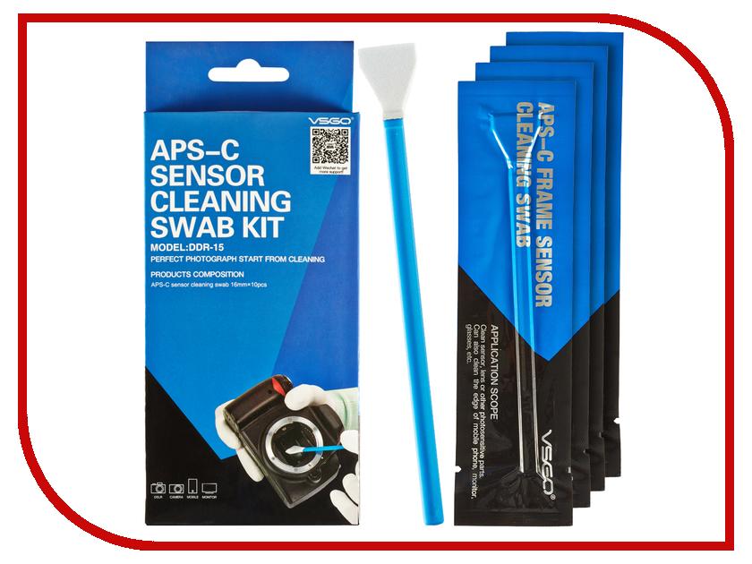 Аксессуар VSGO Комплект швабр для чистки APS-C матриц Ш-16