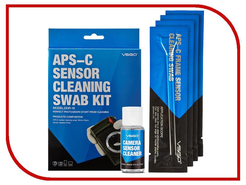 Аксессуар VSGO Набор для чистки APS-C матриц НШ-16