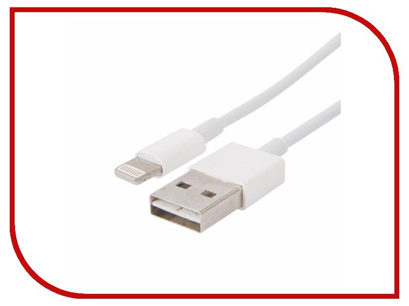 где купить Аксессуар Rexant USB для iPhone 5 / 5S / 5C / 6 / 6+ White 18-0121 дешево