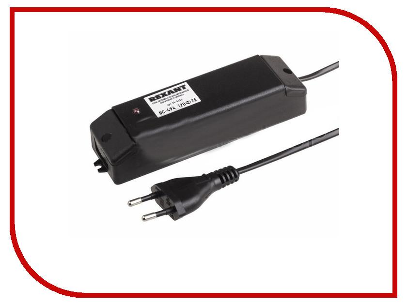 Аккумулятор Rexant 12V 34-0494