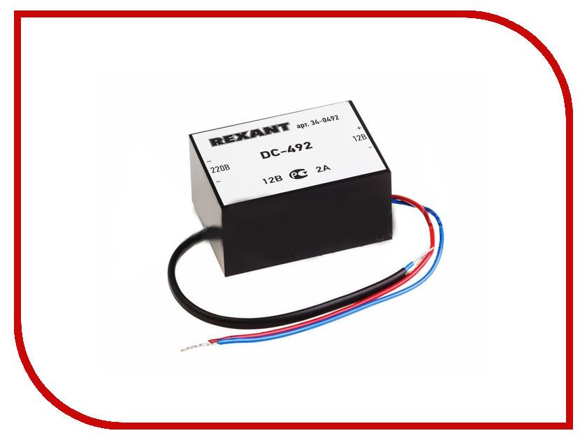Аккумулятор Rexant 12V 34-0492