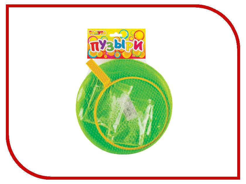 Игрушка для активного отдыха Радуга 200ml 590548