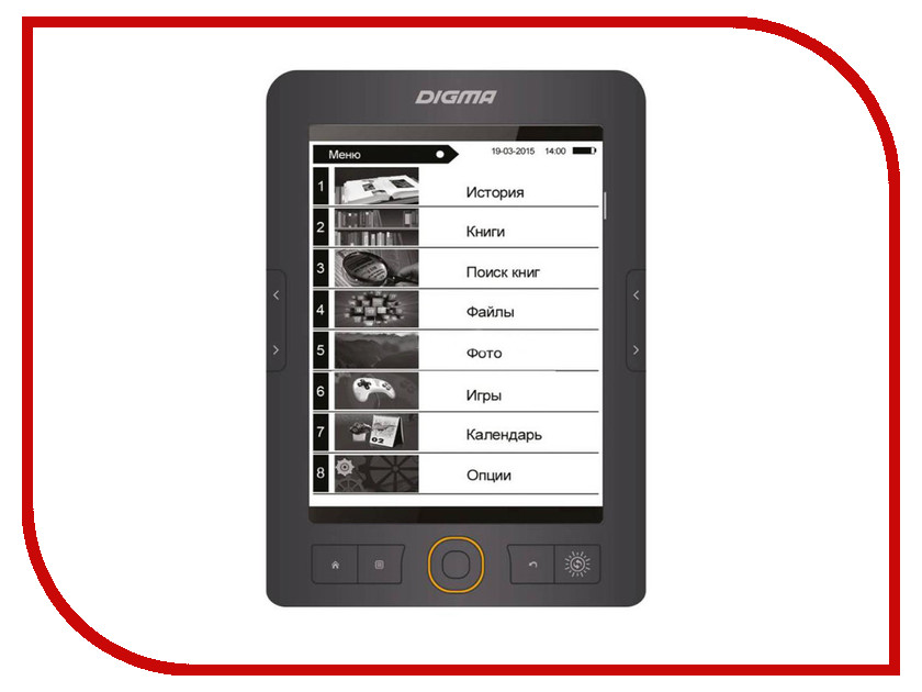 Электронная книга Digma R651 Grey