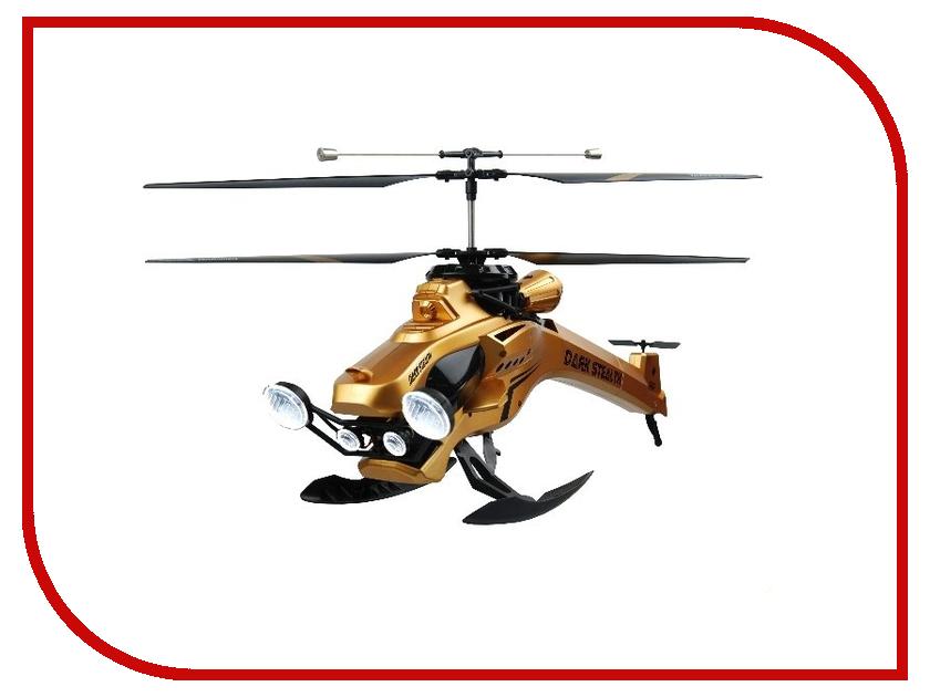 Радиоуправляемая игрушка Auldey YW857103<br>