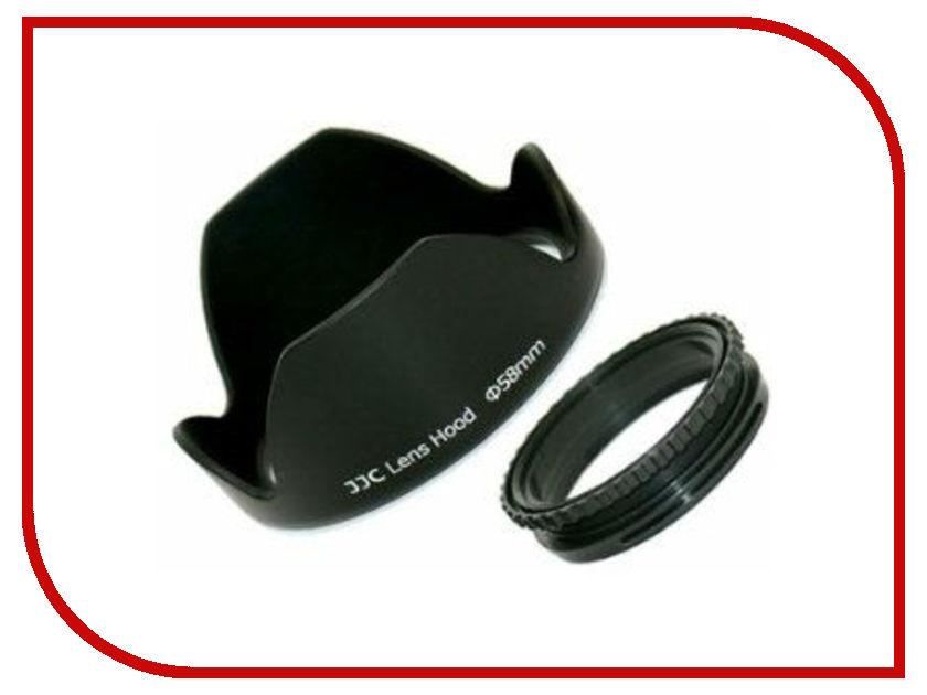 Бленда 58mm - JJC LS-58 Plastic Lenshood бленда 58mm flama rubber lenshood