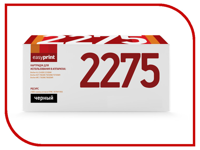 картриджи LB-2275  Картридж EasyPrint LB-2275 для Brother HL-2132R/2240/2250/DCP-7057R/7060/MFC-7360/TN2275/2090