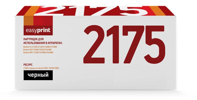 Картридж EasyPrint LB-2175 для Brother HL-2140/2150/DCP-7030/MFC-7320/TN2175