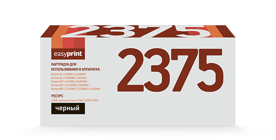 Картридж EasyPrint LB-2375 для Brother HL-L2300DR/L2340DWR/L2360DNR/L2365DWR/DCP-L2500DR/L2520DWR/L2540DNR/L2560DWR/MFC-L2700WR/L2720DWR/L2740DWR
