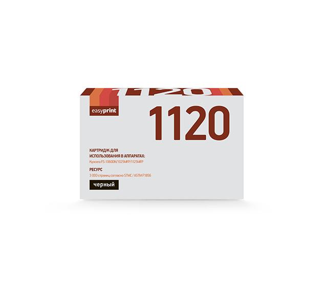 Картридж EasyPrint LK-1120 для Kyocera FS-1060DN/1025MFP/1125MFP с чипом