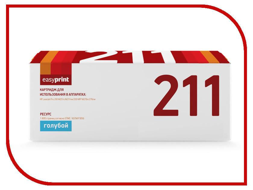 Картридж EasyPrint LH-211 Cyan для HP LJ Pro 200 M251n/MFP M276n/276nw с чипом<br>
