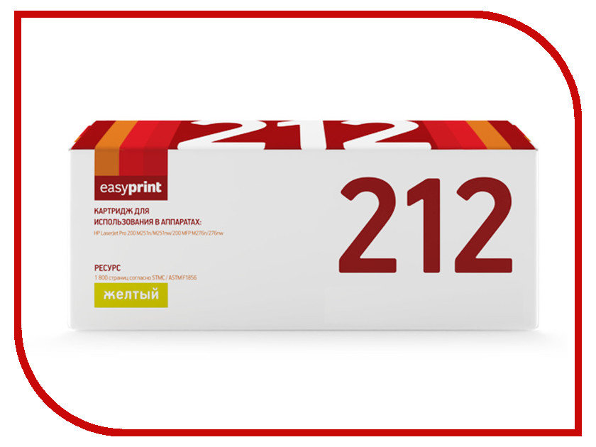 Картридж EasyPrint LH-212 Yellow для HP LJ Pro 200 M251n/MFP M276n/276nw с чипом картридж easyprint lh 80a для hp laserjet pro 400 m401a 400 m401d 400 m401dn 400 m401dw 400 mfp m425dn 400 mfp m425dw