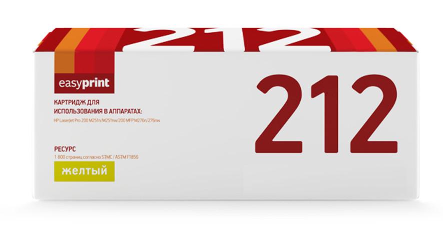 Картридж EasyPrint LH-212 Yellow для HP LJ Pro 200 M251n/MFP M276n/276nw с чипом