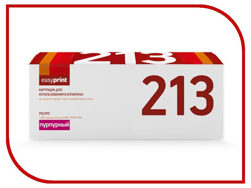 Картридж EasyPrint LH-213 Purple для HP LJ Pro 200 M251n/MFP M276n с чипом картридж easyprint lh 532a u для hp clj cp2025 m451 m476 lbp7200cdn 718y yellow с чипом