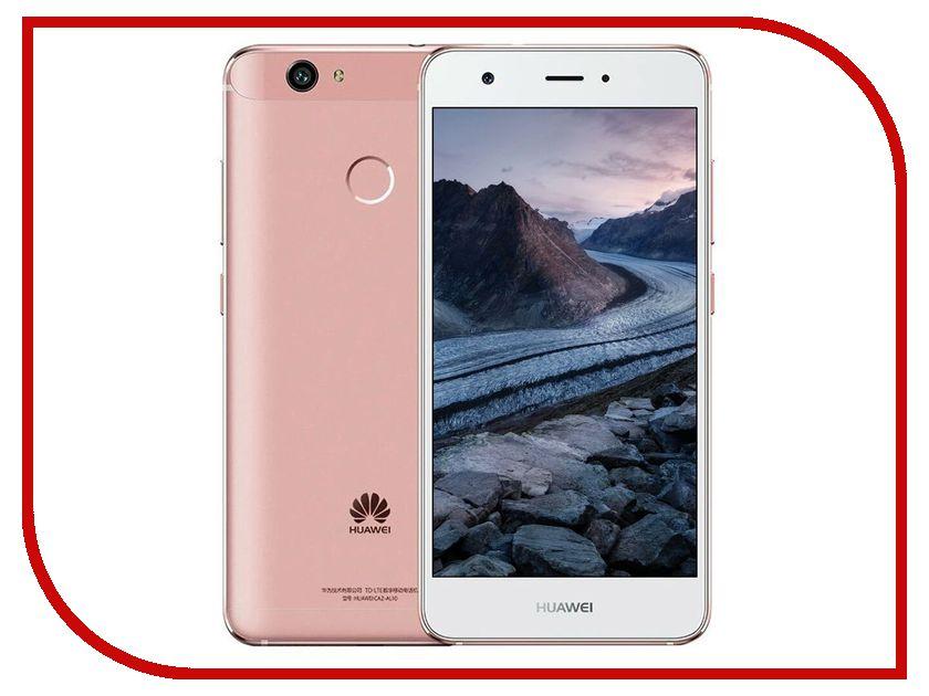все цены на Сотовый телефон Huawei Nova Rose Gold онлайн