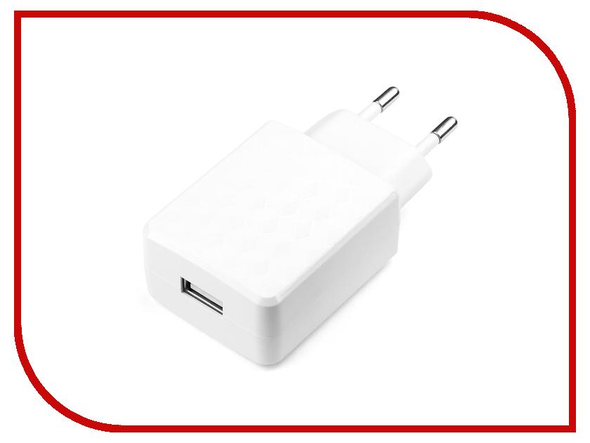 Зарядное устройство Gembird Cablexpert 1A White MP3A-PC-03<br>
