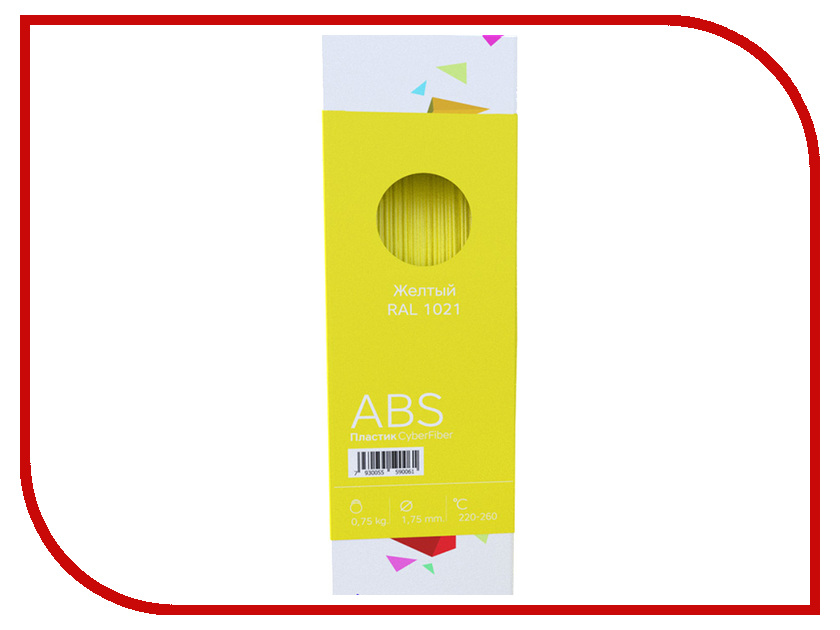Аксессуар CyberFiber ABS-пластик 1.75mm Yellow 750гр