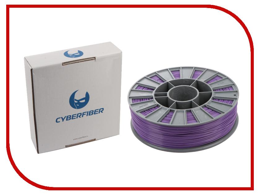 Аксессуар CyberFiber ABS-пластик 1.75mm Violet 750гр<br>