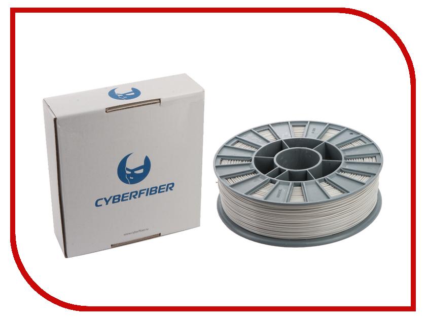 Аксессуар CyberFiber ABS-пластик 1.75mm Light Grey 750гр