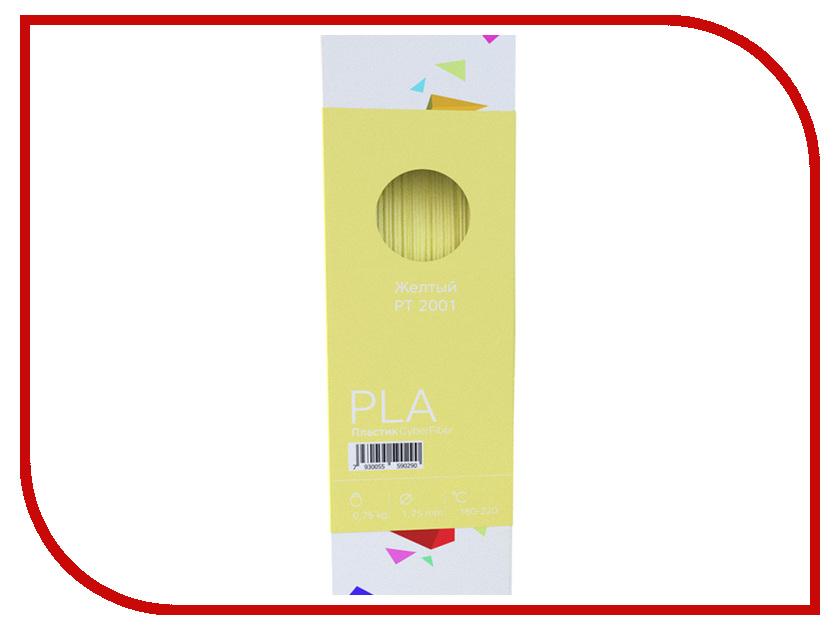 Аксессуар CyberFiber PLA-пластик 1.75mm Yellow 750гр
